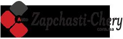 Краснодон zapchasti-chery.com.ua Контакты